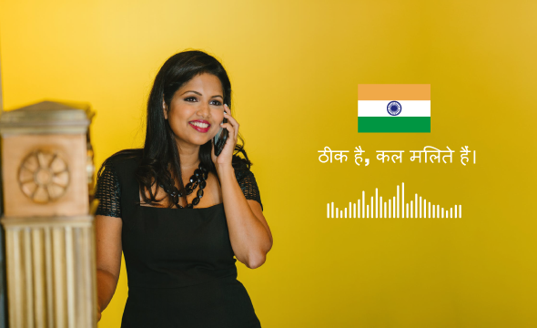 Data Products_Datatang_824 Hours - Hindi Speech Data by Mobile Phone
