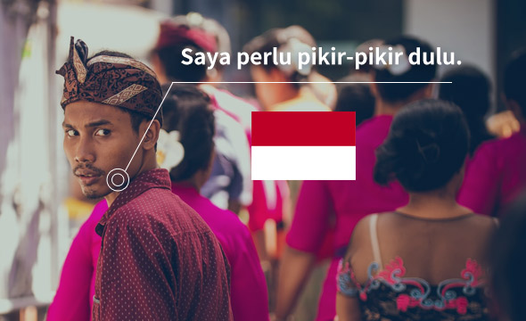 Data Products_Datatang_496 People – Indonesian Speech Data by Mobile Phone_Guiding