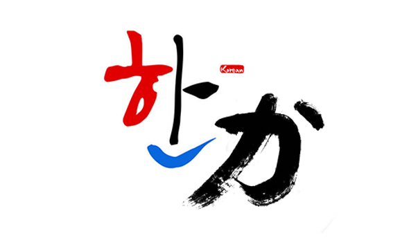 Data Products_Datatang_100 People - Handwriting OCR Data of Japanese and Korean