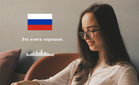1,002 Hours - Russian Speech Data by Mobile Phone_Speech Data Solutions_Datatang_1,002 Hours - Russian Speech Data by Mobile Phone