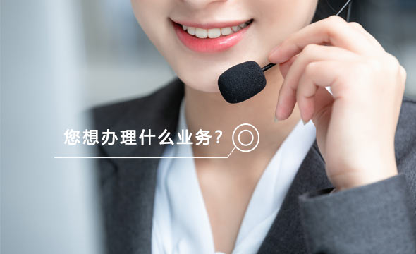 Data Products_Datatang_2,823 Hours - Real-Network Mandarin Customer Service Speech Data