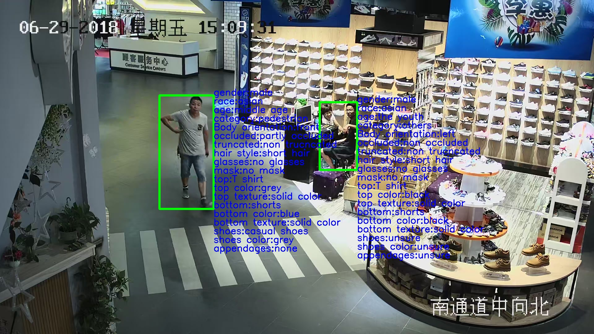 208,914 Bounding Boxes – Human Body Attributes Data in Surveillance Scenes_Data Products_Datatang